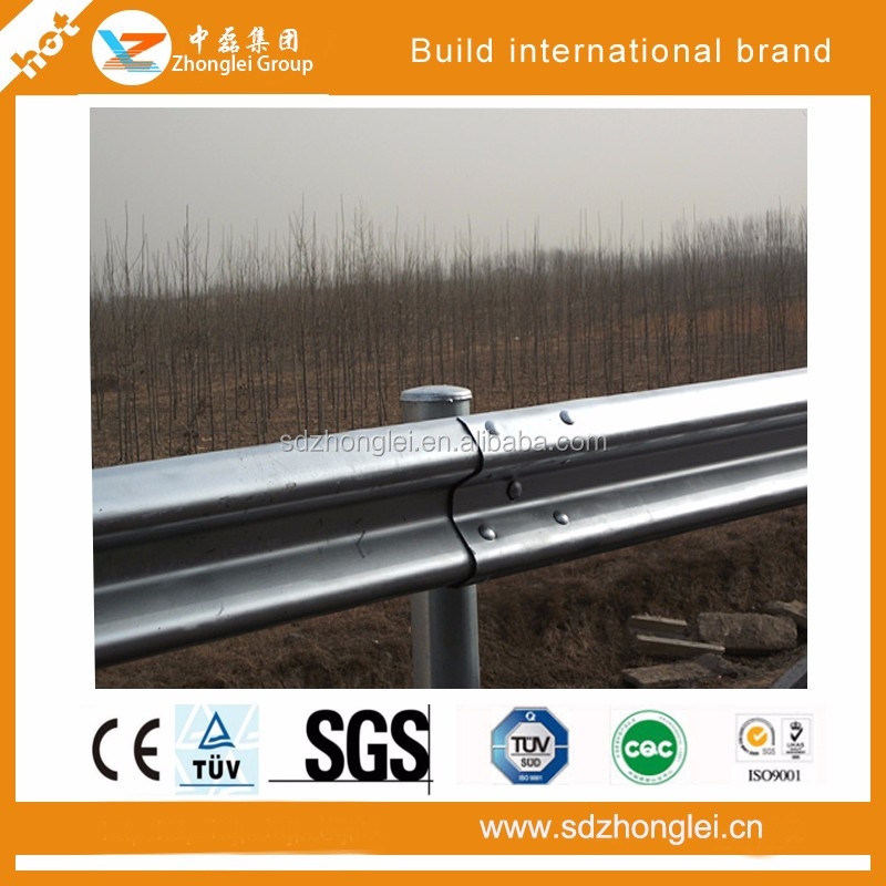 low price galvanized highway guard rail