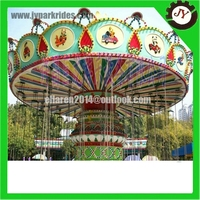 China amusement rides for adults thrill amusement rides sky flyer for sale