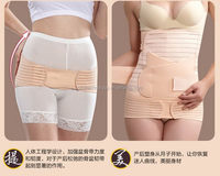 Best quality new arrival slimming belt for girls