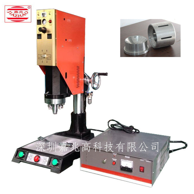 Automatic Ultrasonic Plastic Case Welding Machine / File Folder / PP / PVC