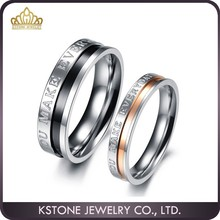 KSTONE Engraved Two Tone Lover Couple Stainless Steel Mens Ladies Promise Ring Wedding Ring