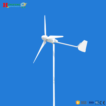 Qingdao Hengfeng 1kw 48v alternative energy wind generator