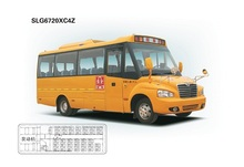 Shaolin 4x2 diesel School Bus for sale