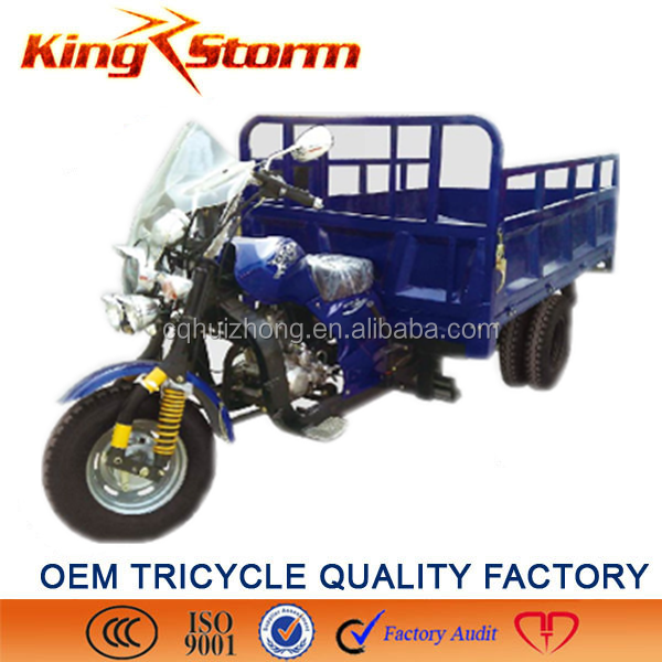 2015 175cc/250cc/300cc cargo tricycle cheap chinese bajaj three wheeler price for sale