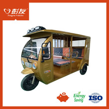 Cheap and Hot Selling Electric Tricycle Three Wheels, Passenger Vehicle