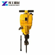 Portable hand held YN27C gasoline borehole jack hammer rock drill