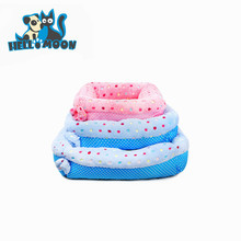 Lovable Sweet Candy Cradle Polyester Washable Dog Bed