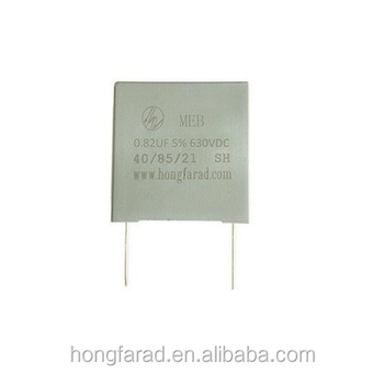 Metallized polyester film capacitor(Box-type) CL21X MEB