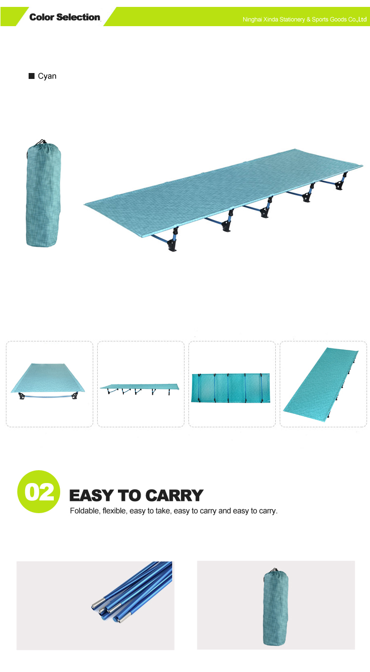 Outdoor folding furniture ultralight leisure sleeping aluminium alloy portable beach outdoor folding camping bed