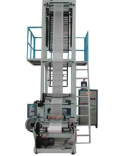 Polyethylene plastic film blowing machine price/plastic blown film machine