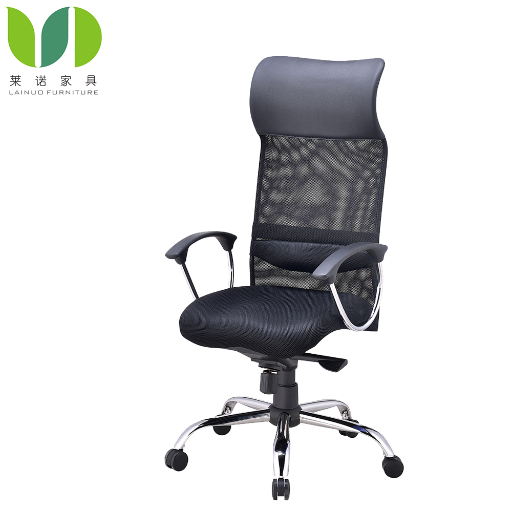 Funky good quality functional heated fancy high quality height adjustable lift mesh office chair