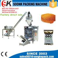SK-220FT vertical packing machine for cacao powder