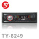 High quality car accessories car audio car stereo with bluetooth/FM with remote
