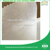 Polyester nonwoven fusible interlining chemical bonded interlining