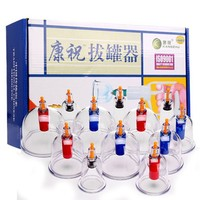 Kangzhu suction cups for glass