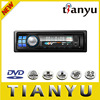 cheap car radio with sim card TY-1011u