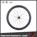 700C new type wheels, 23mm tubular Road carbon wheels, cheap chinese carbon wheels