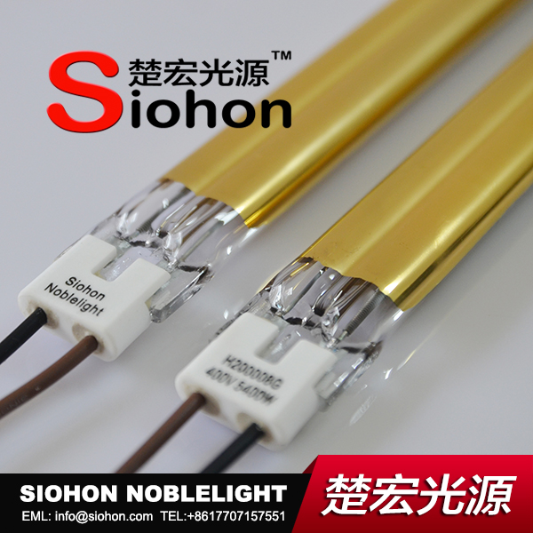 Siohon Infrared lamp 400v 5400w C7.170.0716 for Heidelberg Print Machine