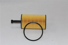 CHINA SUPPLIER BEST PRICE AUTO ECO FILTER ELEMENT HU612x/1109.R7/1109.R6/1109.AN OIL FILTER