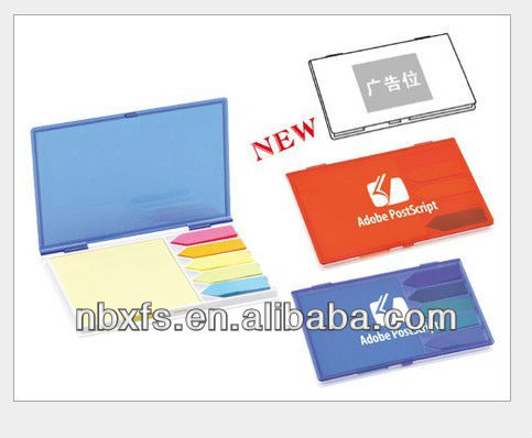 2015 new style Sticky Notes in plastic case