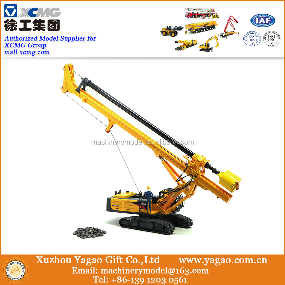 OEM Scale Model 1:35, XCMG XR220 Rotary Drilling Rig Model Gift, Decoration, Collection, Toy, Craft