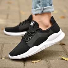 wholesale women and men breathable mesh shoes, comfortable sport shoes