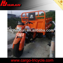 HUJU 250cc 3wheel car / motorcycle gasoline scooter / chinese motorcycle manufacturer
