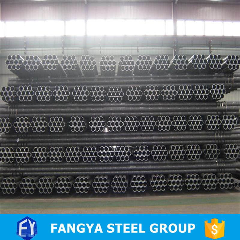 alibaba website ! manufacturing best quality ms carbon black steel pipe