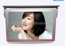 12.1 Inch Back Fixing Mode Bus TV LCD Media Player