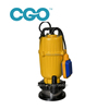 /product-detail/irrigation-submersible-electric-pump-qdx3-20-0-55-60391824813.html