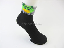 warm fuzzy childrens half terry sports socks