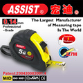 Top quality 3M 5M 7.5M 8M 2 stops wooden tape measure rubber jacket measuring tape promotional tape measure