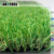 china type of artificial grass suppliers artificial grass price per square foot