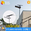 Road Smart New Energy 20W Solar