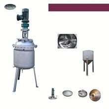 resin coated sand casting part reactor machine
