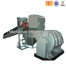 waste metal can crusher recycling machine