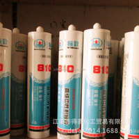 transparent glass glue of silicon sealant
