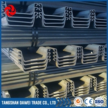Hot rolled high quality U/Z type larsen steel sheet pile wall