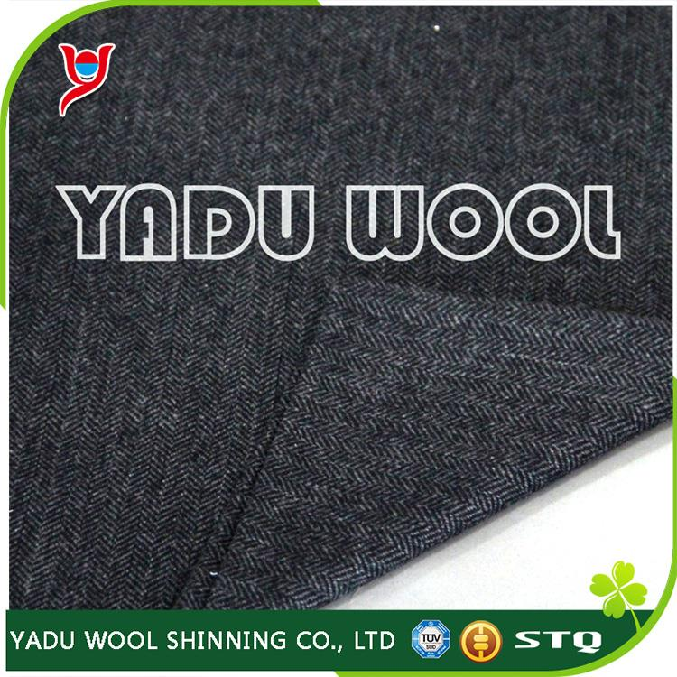 2017 Wholesale High Quality Dense Herringbone Classic Black and Dark Gray Wool and Polyester Fabric