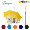 Hight quality yellow new inventions pet dog umbrella