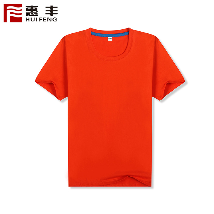 Huifeng Textile Factory Direct Sale Blank Cotton Floral White T-Shirt