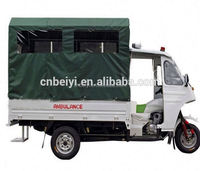 New style 4 stroke mini ambulance 3 wheel motorcycle for sale