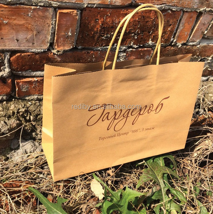 Yo Yo Yo check now custom printed brown craft kraft paper bag