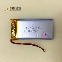 polymer battery 402445P/cell phone battery/lithium ion battery technology/material/equipment supplier SD 402445
