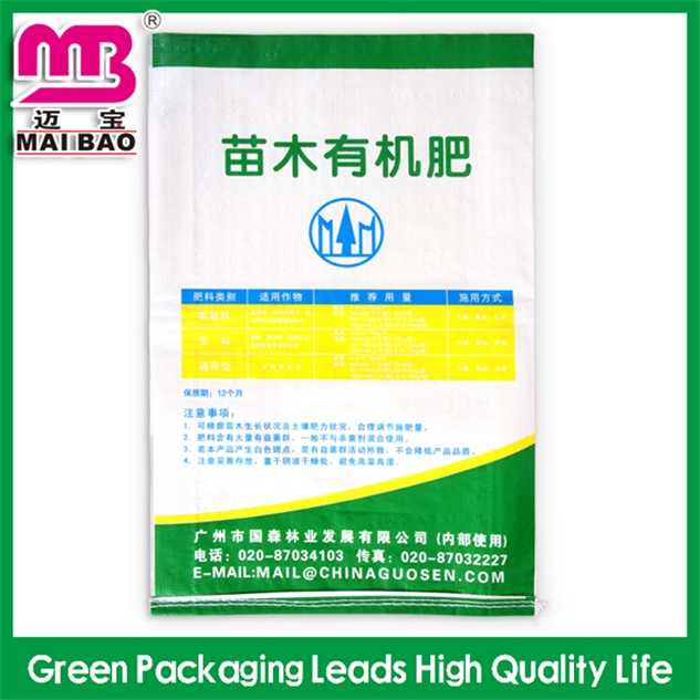 Square-bottom chinese colored pp woven jumbo bag super sacks ma