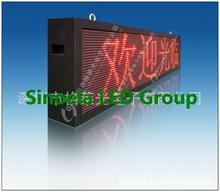 Sinosky TF-RF-M wireless rgb led controller Electronic Automatic Moving Message Outdoor P10 Full Color LED Board P16 P20
