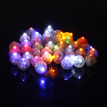 Round flashing Light Mini LED Party Lights for paper Lantern Small Floral Led Balloon Light for Wedding Party Glass Vases