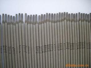 Good quality welding rod/welding electrode