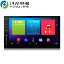 Android4.4 4core car navigation 32G ROM PD3001 2din 7inch touch screen 1024*600 car radio cd head unit HD gps 24bit dual BT