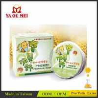 Made in taiwan Propolis names of soap bath soap names acne soap